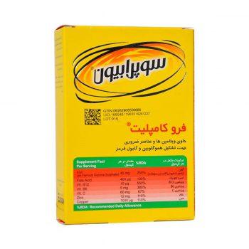 فرو کامپلیت2-سوبرابیون-داروخانه تهران-داروخانه آنلاین