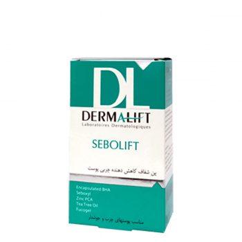 Dermalift-fat-control-pen