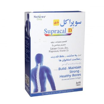 Natures-Only-Supracal-D-30-Tabs