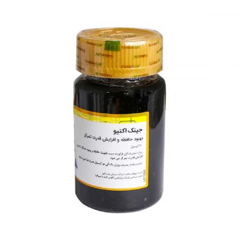 Golden-Life-Ginc-Active-30-Capsule