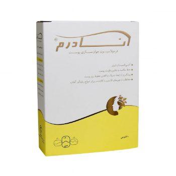 Salamat-Parmon-Amin-Anaderm-60-Tabs
