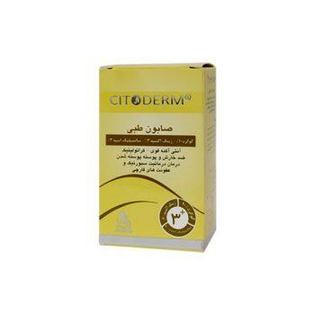 citoderm1-pharmacy24h.ir_